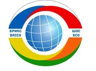 Международный IT-Форум с участием стран БРИКС и ШОС
