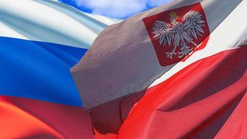 Флаг России и Польши