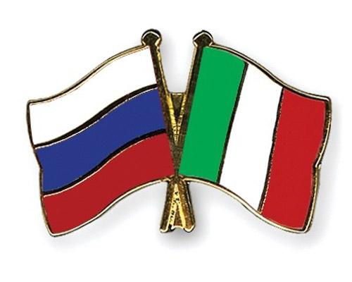 Российско-Итальянский агропромышленный форум