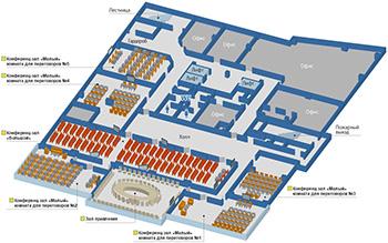 Схема конгресс-центра ТПП Краснодарского края