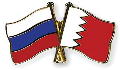 Флаг России и Королевства Бахрейн