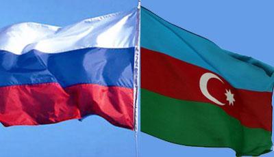 Флаги России и Азербайджана