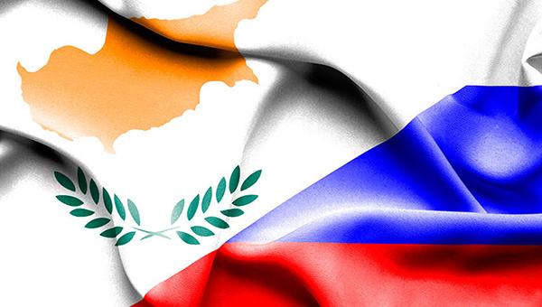бизнес-форум «Кипр-Россия: новые возможности для делового и инвестиционного сотрудничества»