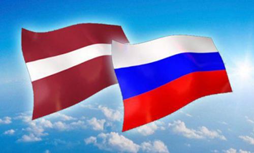 Pоссийско-Австрийский деловой совет